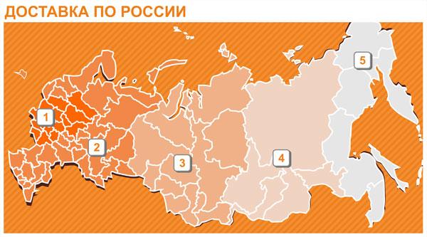 по россии 3: